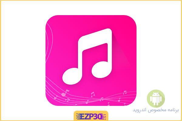 دانلود برنامه InShot MP3 Player Premium موزیک پلیر قدرتمند برای اندروید