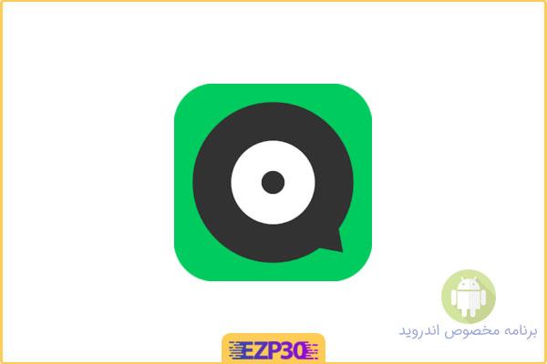 دانلود برنامه JOOX Music VIP استریم آنلاین موزیک برای اندروید