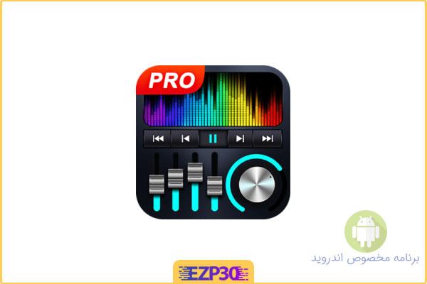 دانلود برنامه KX Music Player Pro موزیک پلیر برای اندروید