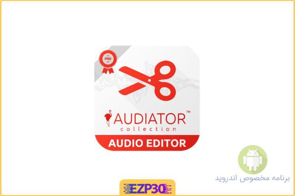 دانلود برنامه MP3 Cutter Ringtone Maker ساخت آهنگ زنگ برای اندروید