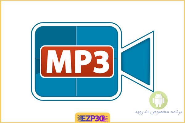 دانلود برنامه MP3 Video Converter – Extract music from videos Premium مبدل فایل ویدیویی برای اندروید