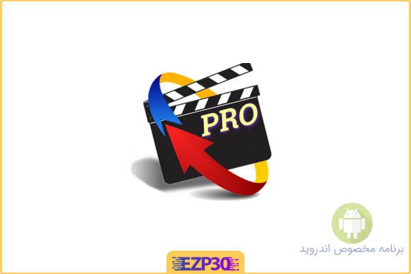 دانلود برنامه MP4 Video Converter PRO مبدل فرمت ویدیو برای اندروید