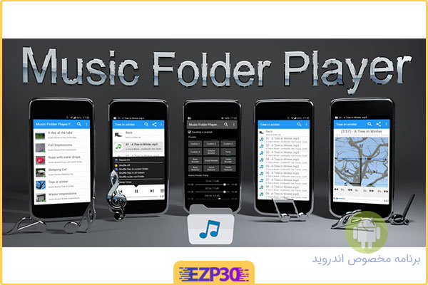 دانلود برنامه Music Folder Player Full