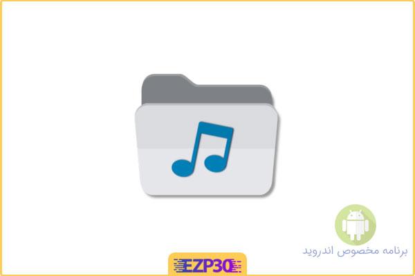 دانلود برنامه Music Folder Player Full موزیک پلیر برای اندروید