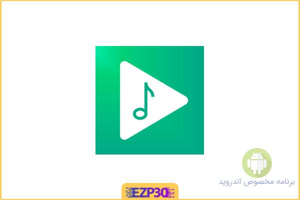 دانلود برنامه Musicolet Music Player موزیک پلیر برای اندروید