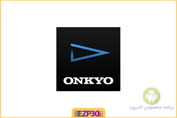دانلود برنامه Onkyo HF Player Full موزیک پلیر حرفه ای برای اندروید