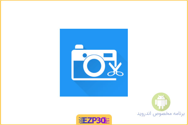 دانلود برنامه Photo Editor Full ویرایشگر عکس برای اندروید