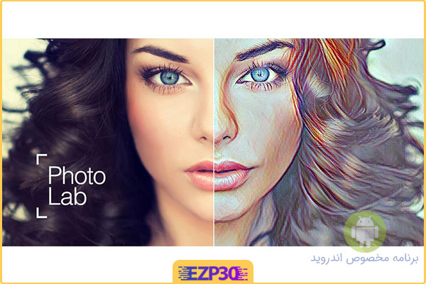 دانلود Photo Lab PRO Picture Editor: effects, blur & art