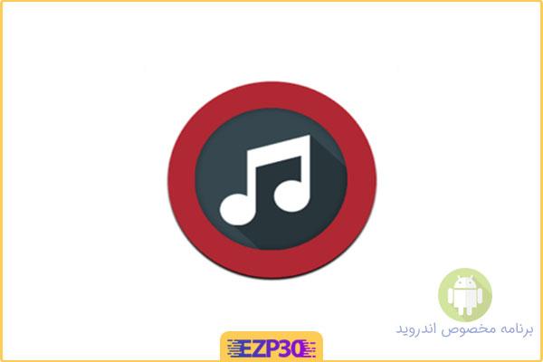 دانلود برنامه Pi Music Player FULL موزیک پلیر گرافیکی برای اندروید