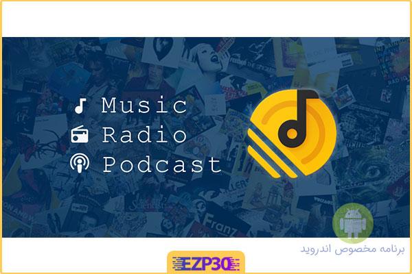 دانلود برنامه Pixel Music Player Plus