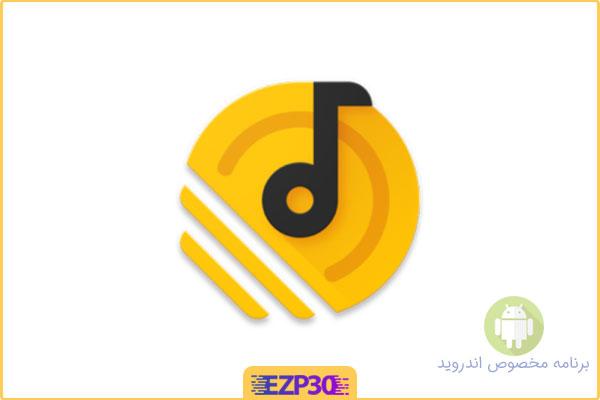 دانلود برنامه Pixel Music Player Plus موزیک پلیر قدرتمند برای اندروید