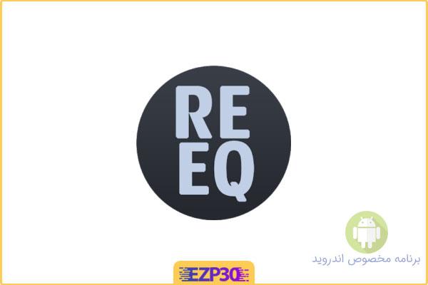 دانلود برنامه RE Equalizer 10-Band اکولایزر قدرتمند برای اندروید
