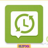 دانلود برنامه SMS Backup & Restore Pro تهیه نسخه پشتیبان از SMS برای اندروید
