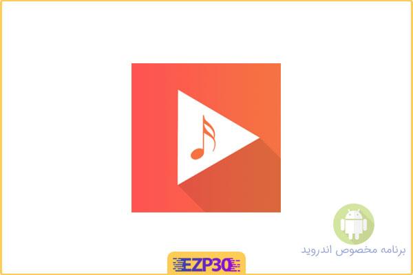 دانلود برنامه SpotyTube دسترسی به بهترین موزیک ها برای اندروید