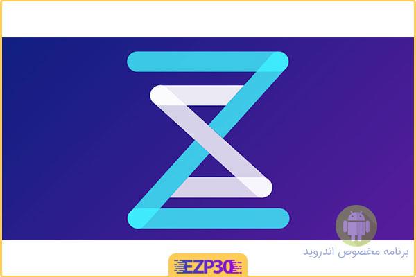 دانلود StoryZ Photo Motion & Cinemagraph Premium