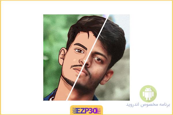 دانلود برنامه ToonApp: AI Cartoon Photo Editor, Cartoon Yourself تبدیل عکس به تصاویر کارتونی برای اندروید