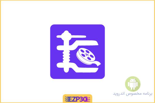 دانلود برنامه Video Converter, Compressor Full تبدیل فرمت و فشرده ساز ویدیو برای اندروید