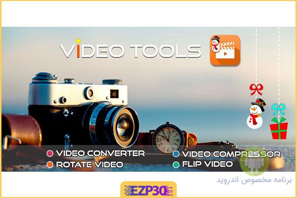 دانلود برنامه Video Converter Flip Compress Full