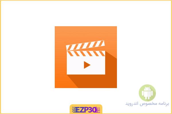 دانلود برنامه Video Converter Flip Compress Full فشرده ساز و تبدیل فرمت ویدیو برای اندروید