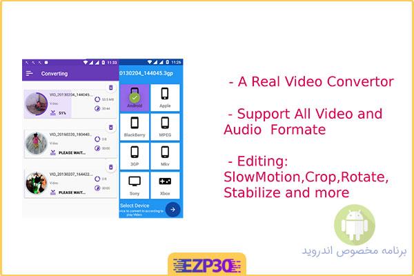 دانلود برنامه Video Converter Pro