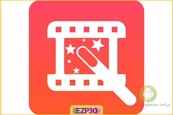دانلود برنامه Video Converter, Video Editor Premium ویرایش و تبدیل فرمت ویدیو برای اندروید