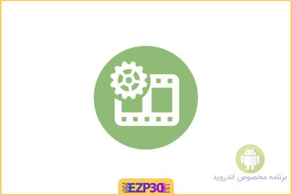 دانلود برنامه Video Format Factory Premium تبدیل فرمت ویدیو برای اندروید