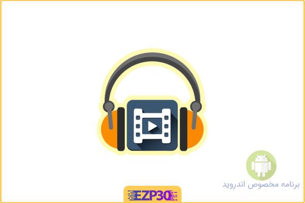 دانلود برنامه Video MP3 Converter Cut Music Pro استخراج صدا از ویدیو برای اندروید