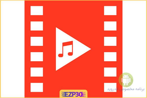 دانلود برنامه Video To Audio Converter UltraFast Mp3 Converter PRO تبدیل ویدیو به آهنگ برای اندروید