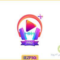 دانلود برنامه Video to MP3 Converter Pro تبدیل ویدیو به فایل صوتی برای اندروید