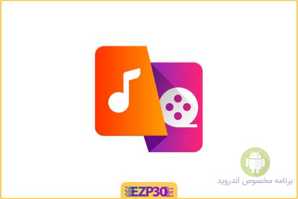 دانلود برنامه Video to MP3 Converter تبدیل ویدیو به فایل صوتی برای اندروید