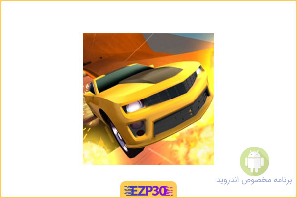 دانلود بازی Stunt Car Extreme بازی ماشین سواری هیجان انگیز بدلکاری حرفه ای برای اندروید