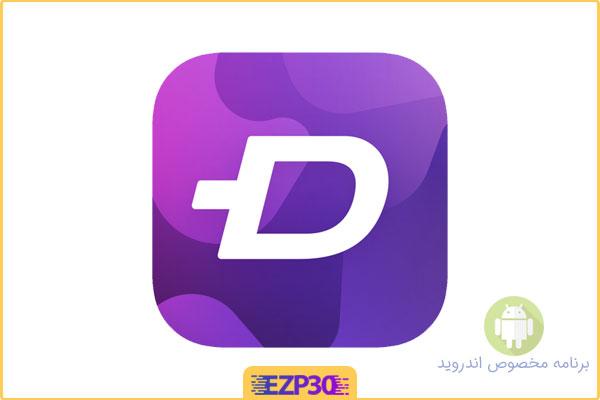 دانلود برنامه ZEDGE اپلیکیشن مجموعه والپیپر و رینگتون برای اندروید