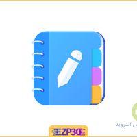 دانلود برنامه Easy Notes اپلیکیشن یادداشت برداری آسان برای اندروید