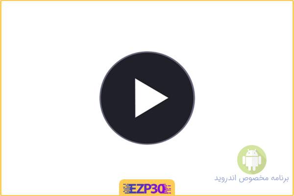 دانلود برنامه AudioPro Music Player موزیک پلیر با کیفیت برای اندروید