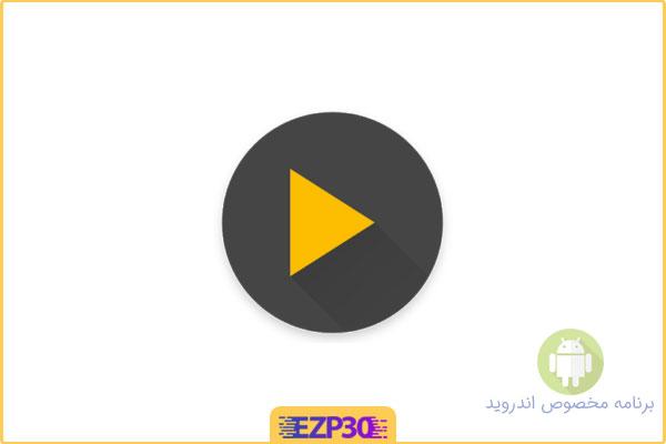 دانلود برنامه Augustro Music Player موزیک پلیر قدرتمند برای اندروید