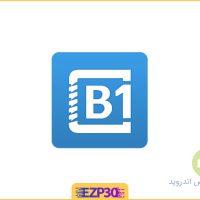 دانلود برنامه B1 Archiver zip rar unzip Pro مدیریت فایل فشرده برای اندروید
