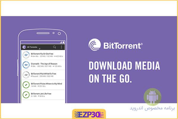 دانلود برنامه BitTorrent – Torrent Downloads Pro