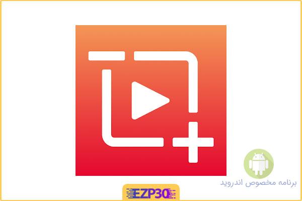 دانلود برنامه Crop & Trim Video تغییر اندازه و برش ویدیو برای اندروید