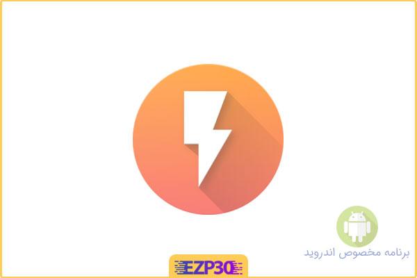 دانلود برنامه Download Booster, Download Manager & Accelerator دانلود منیجر برای اندروید