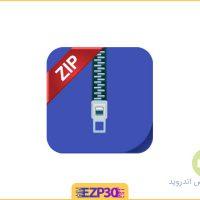 دانلود برنامه Easy Zip Unzip File Manager مدیریت فایل زیپ برای اندروید