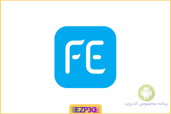 دانلود برنامه FE File Explorer Pro فایل منیجر قدرتمند برای اندروید