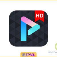 دانلود برنامه FX Player – video media player مدیا پلیر قدرتمند برای اندروید