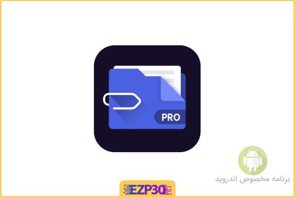 دانلود برنامه File Manager Pro مدیریت فایل برای اندروید