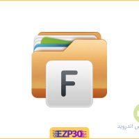 دانلود برنامه Flashlight File Manager Premium فایل منیجر قدرتمند برای اندروید