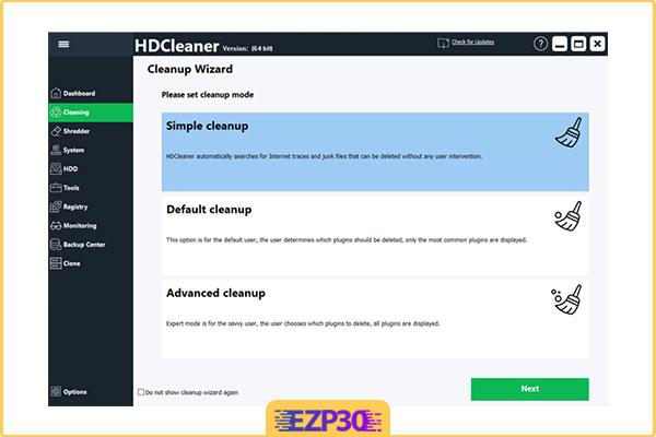 دانلود نرم افزار HDCleaner