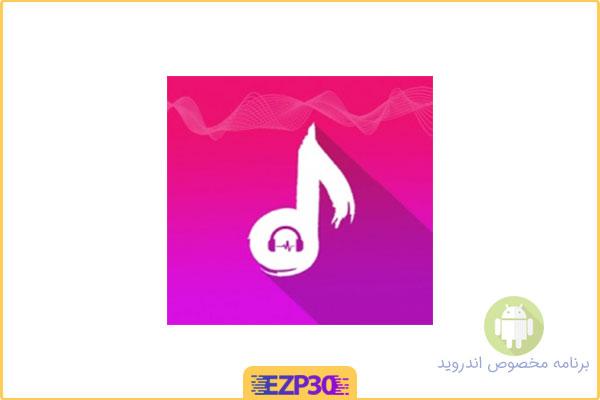 دانلود برنامه Music XPro موزیک پلیر قدرتمند برای اندروید
