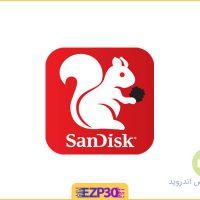 دانلود برنامه SanDisk Memory Zone مدیریت مموری برای اندروید