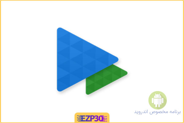 دانلود برنامه SoundSeeder Music Player Premium پخش یکپارچه موزیک برای اندروید