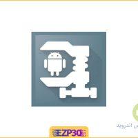 دانلود برنامه UNZIP & ZIP FILES PRO فشرده سازی فایل برای اندروید
