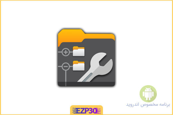 دانلود برنامه X-plore File Manager فایل منیجر قدرتمند برای اندروید